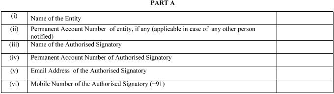 GST Reg 13 Form Image