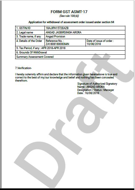 Form ASMT-17