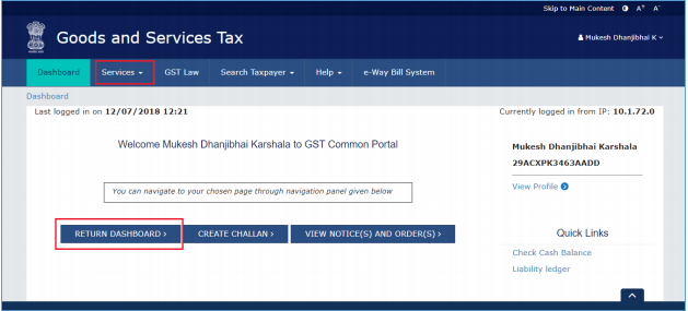 Dashboard page is displayed